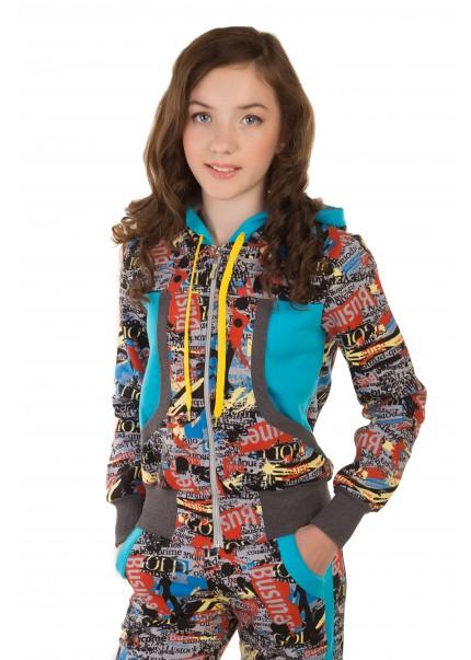Спортивный костюм Газета, голубой